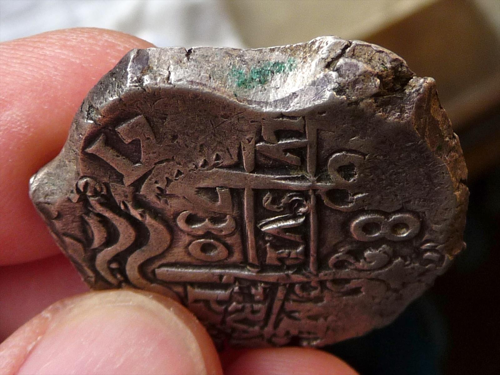 Cob Of 8 Reales Minted In Potosi 1730 Essayer M